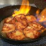Saganaki (Flaming Greek Cheese)